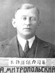 Из личного дела в Бюро по делам российских эмигрантов, 1935