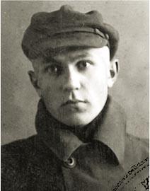 Фотография со студенческого билета, Москва, 1926