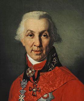 Портрет работы В. Л. Боровиковского, 1811