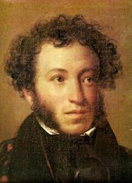 Портрет работы О. А. Кипренского (фрагмент), 1827